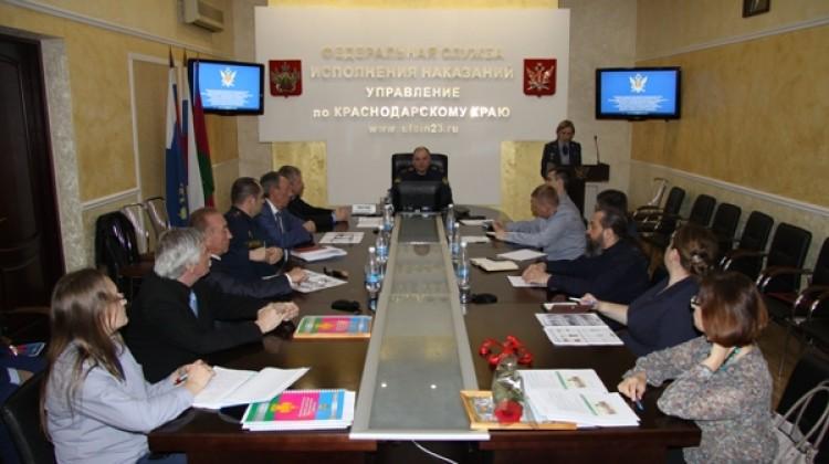 Члены Совета Наталья Стрельцова и Михаил Джурило удостоены почётных грамот УФСИН края