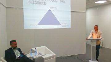 Виды патриотизма и проблемы госстроительства стали темой доклада члена Совета Алексея Костылева на Всероссийской конференции