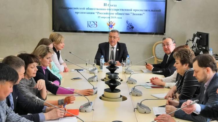 Андрей Зайцев принял участие в работе II Съезда Российского общества «Знание»