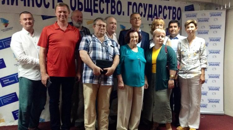 В Краснодарском крае прошла Стратегическая сессия Адлерских чтений