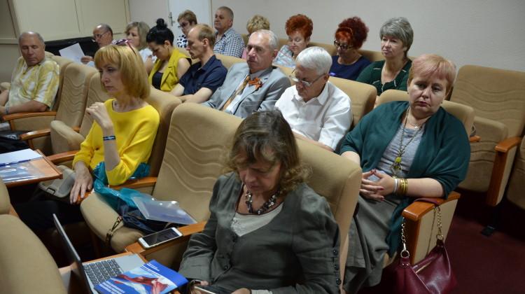 """Актуальные вопросы соблюдения прав человека обсудили на конференции """"Личность. Общество. Государство"""" в Адлере"""