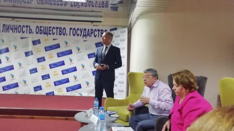 В Сочи прошла стратегическая сессия Адлерских чтений – 35 всероссийская научно-практическая конференция