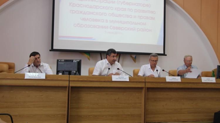 Северский район Кубани: результаты в развитии есть, но взаимодействие с гражданским обществом хромает