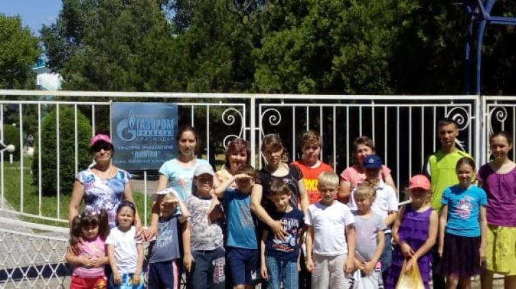 Краснодарское отделениеРоссийского детского фонда подарилодетям летний отдых