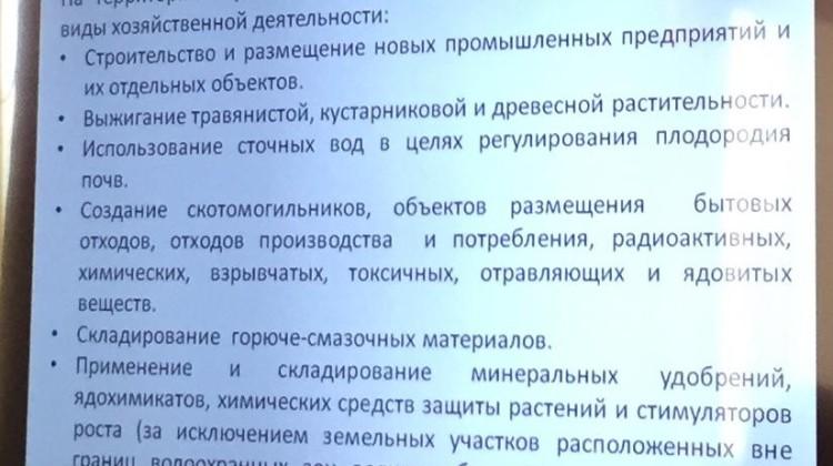 Член Совета Сергей Коваленко принял участие в общественных слушаниях