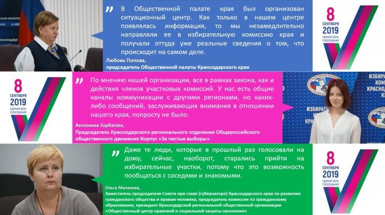 Ольга Малахова рассказала об акции «Приведи своих родителей» в Динском районе