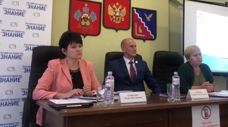 Разработка проекта Стратегии развития гражданского общества Кубани продолжается