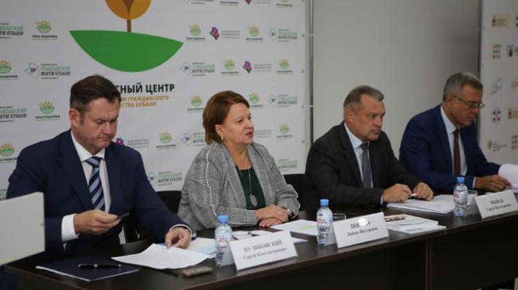 Члены Совета в составе общественной наблюдательной комиссии Краснодарского края пятого созыва
