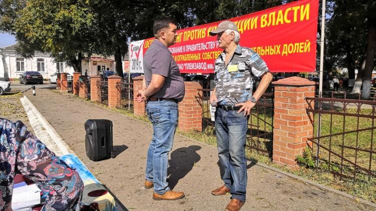 Председатель комиссии Совета по развитию сельских территорий и АПК Сергей Коваленко встретился с участниками митинга