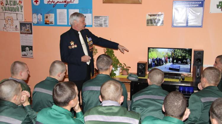 Осужденным Белореченской колонии рассказали об Акции Памяти