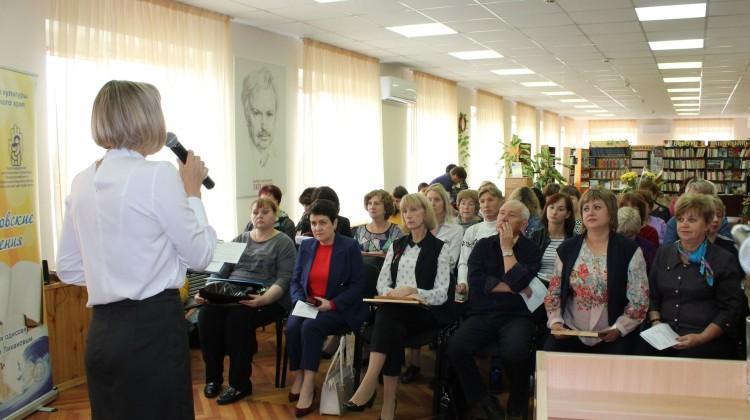 Книга- детям. Традиционные Лихановские чтения состоялись в Крымском районе