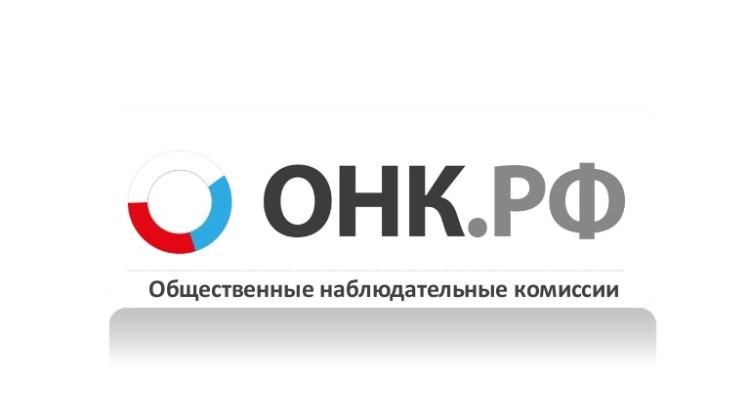 Член Совета Наталья Стрельцова вновь в составе ОНК