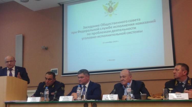 Заместитель председателя Советаподелился опытом работы в исполнительной системе наказаний