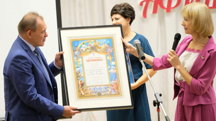 Международный день музыки отделение Российского детского фонда отметило в Каневской