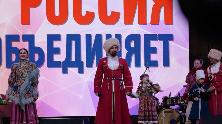 Вениамин Кондратьев поздравил кубанцев с Днем народного единства