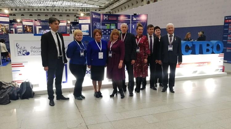 Ольга Малахова и Станислав Бабин приняли участие в форуме «Сообщество»