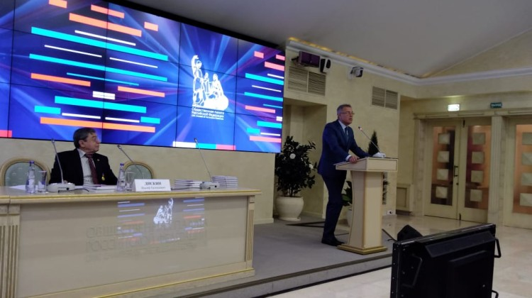 Андрей Зайцев выступил на заседании Общественной Палаты России