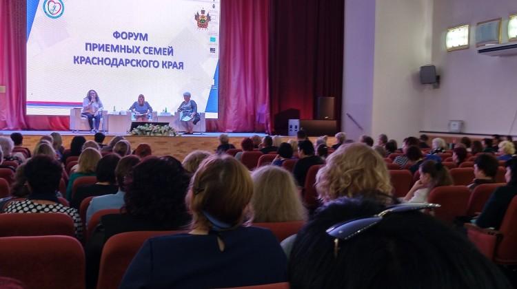 Первый на юге России форум приемных семей Краснодарского края прошел в Горячем Ключе