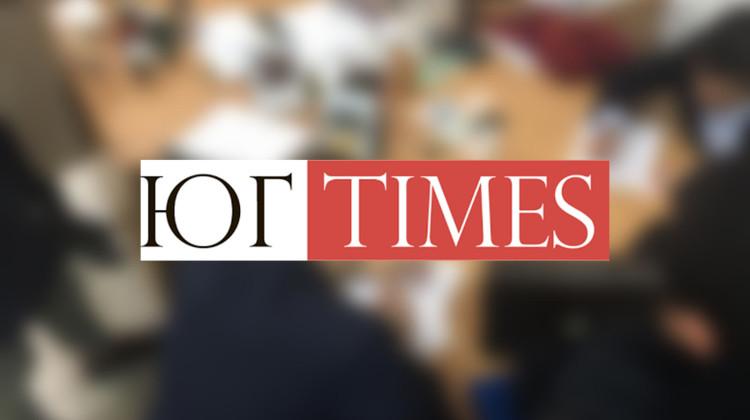 """Краевой СПЧ продолжает следить за ситуацией вокруг обыска в """"Юг Times"""""""