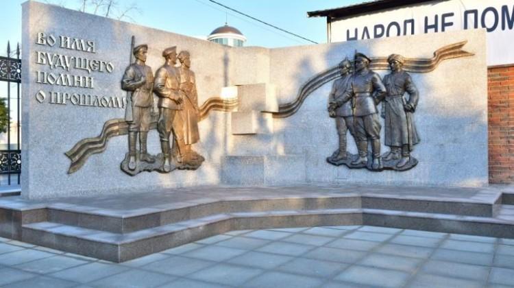 В Краснодаре открыт мемориальный комплекс «Расстрельный угол»