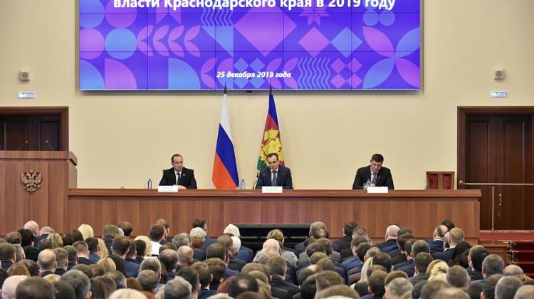 Администрация и законодатели Краснодарского края подвели итоги работы в 2019 году