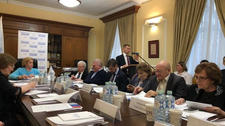 Андрей Зайцев принял участие в работе Координационного совета Российского общества «Знание»