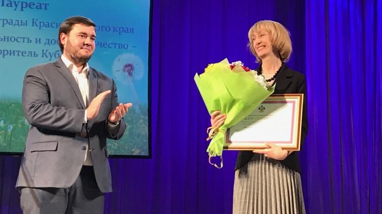 В Краснодаре 58 лауреатам вручили награды за благотворительность и добровольчество