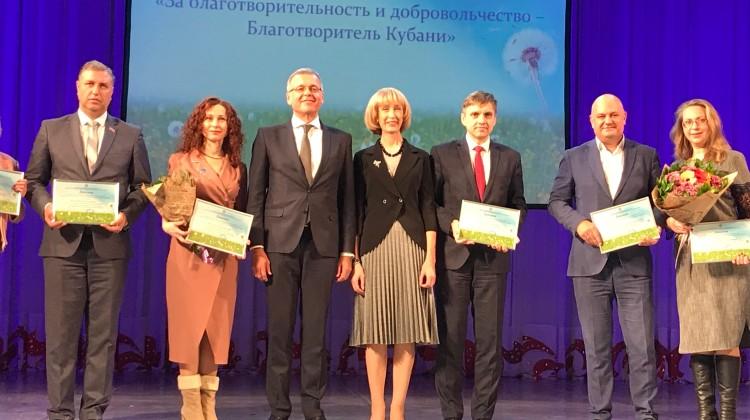 Общественную награду «Благотворитель Кубани» получили 58 лауреатов