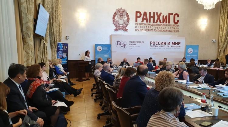 Заместитель председателя Совета Станислав Бабин принял участие в Гайдаровском Форуме в Москве