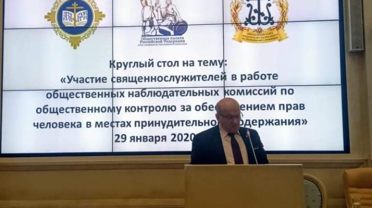 Станислав Бабин выступил с докладом на Международных Рождественских чтениях