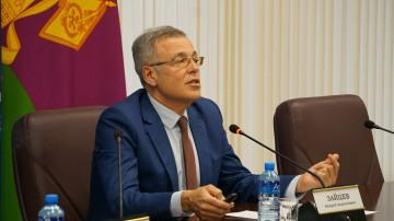 Председатель Совета Андрей Зайцев выступил в крайизбиркоме с лекцией-презентацией перед слушателями молодёжной школы