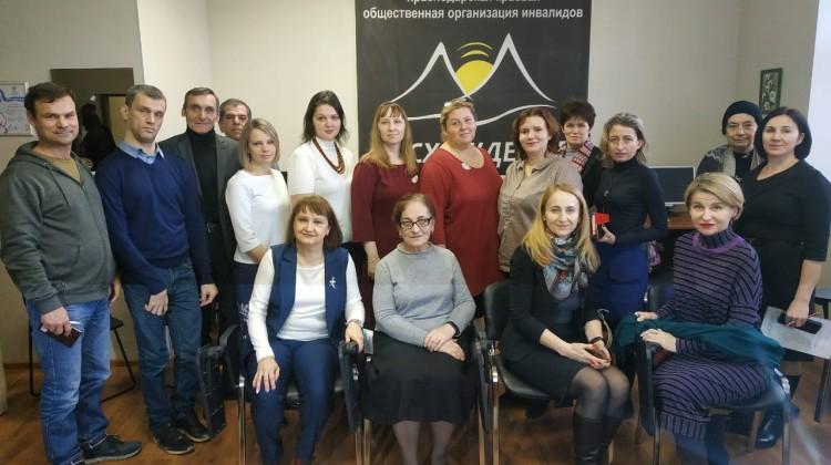 Как стать социальным предпринимателем рассказали на семинаре в Краснодаре