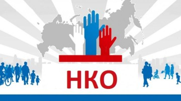 Информации о результатах проведения конкурса на получение субсидий (грантов) администрации Краснодарского края для поддержки общественно полезных программ социально ориентированных некоммерческих организаций
