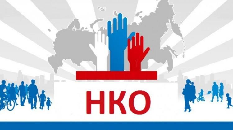 Президент подписал закон об упрощенном включении НКО в реестр исполнителей общественно полезных услуг