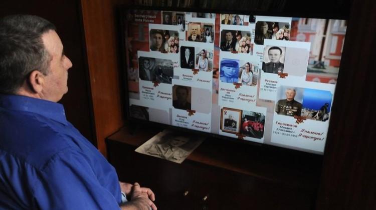 """В Совете надеются на тщательное расследование инцидента с публикацией портретов нацистов на сайте акции """"Бессмертный полк"""""""