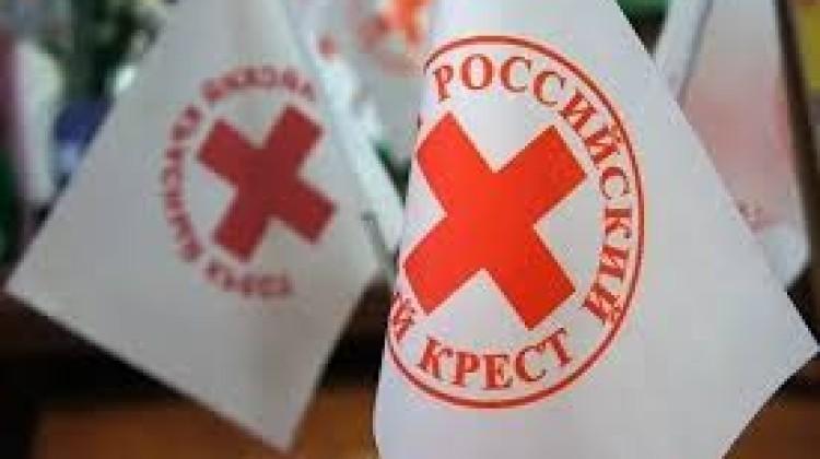 Красный Крест с 8 июля приступит к выдаче гуманитарной помощи лицам наиболее пострадавшим от пандемии коронавирусной инфекции covid-19