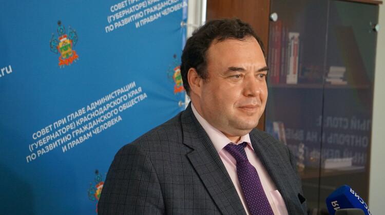 Общественный контроль на предстоящих в Краснодарском крае выборах губернатора оценил член СПЧ при Президенте РФ