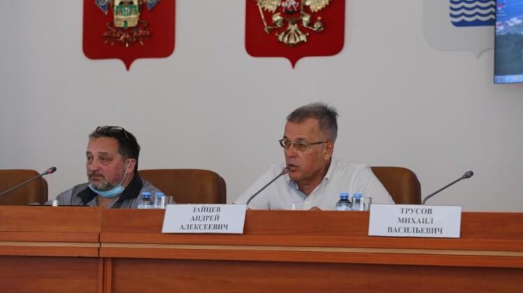 Проблемы и перспективы развития города-курорта в поле зрения Советов при Президенте России и губернаторе Кубани