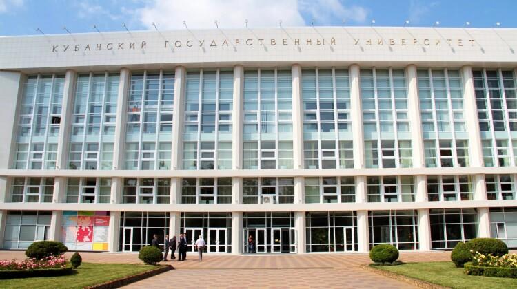 100 лет КубГУ – с Днем рождения, Университет!
