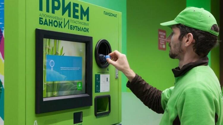 В Краснодаре появятся фандоматы — контейнеры для приема ПЭТ-бутылок