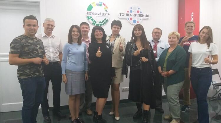 В Краснодаре состоялось заседание рабочей группы по созданию Клуба мышления