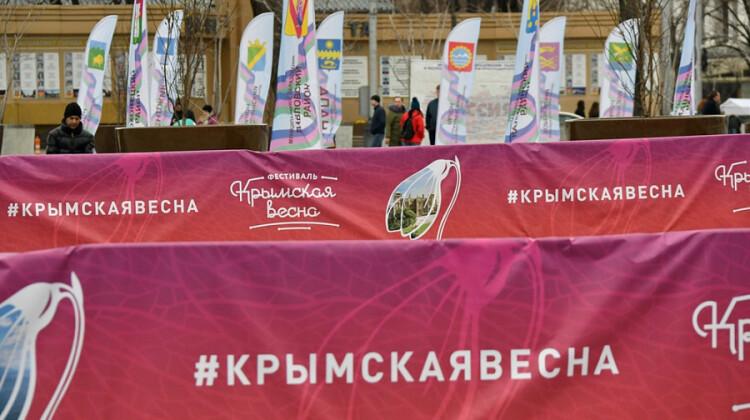 Краснодарский край отмечает седьмую годовщину воссоединения Крыма и России