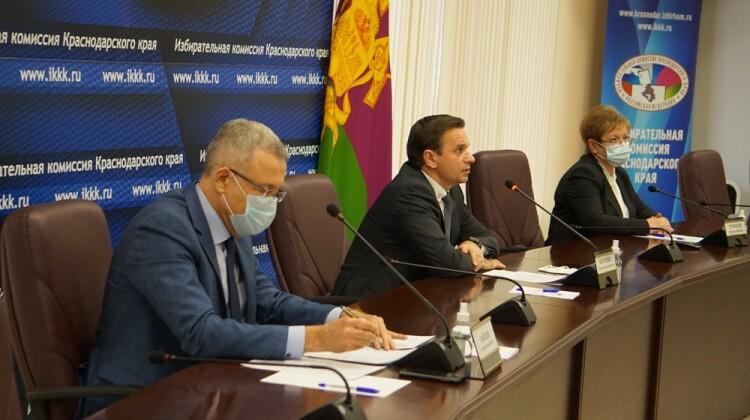 Председатель Совета Андрей Зайцев выступил с лекцией перед участниками Молодежной школы правовой и политической культуры