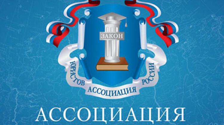 26 марта на Кубани пройдет Всероссийский единый день оказания бесплатной юридической помощи