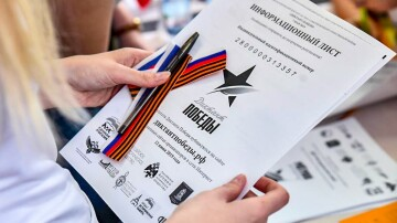 На Кубани «Диктант Победы» напишут на 556 площадках