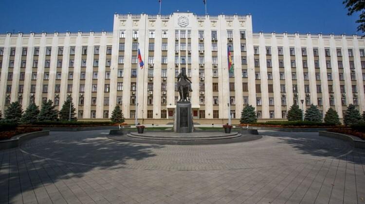 Администрация Краснодарского края объявляет конкурс грантов для поддержки общественно полезных программ общественных объединений