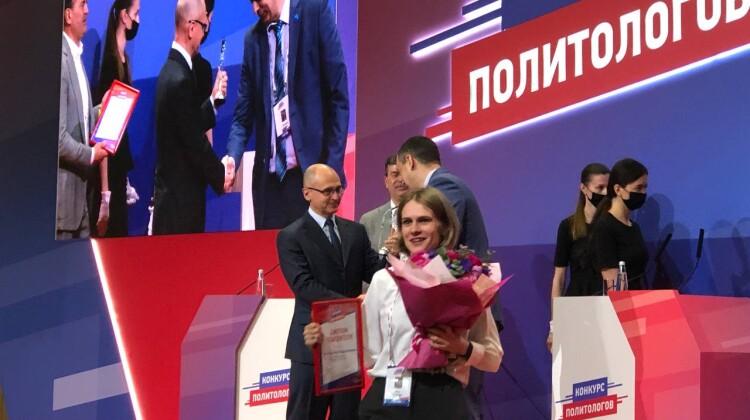 Поздравляем Геннадия Гасанова с победой в Конкурсе политологов!