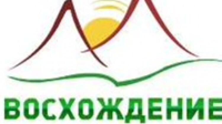 Поздравляем члена Совета Беслана Аслаханова с включением КООИ «Восхождение» в Реестр поставщиков социальных услуг!