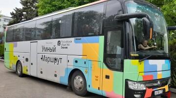 Российское общество «Знание» проведет в Сочи просветительский марафон