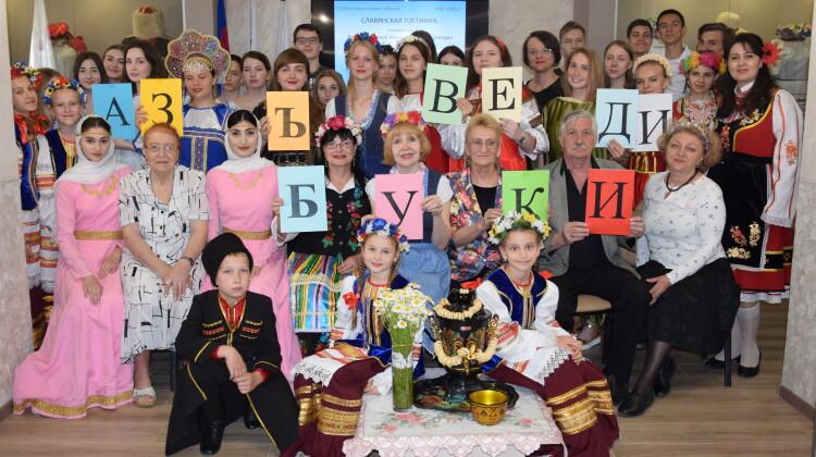 Дружба славянских народов – на века!